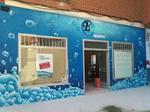 graffiti en Fuenlabrada 20